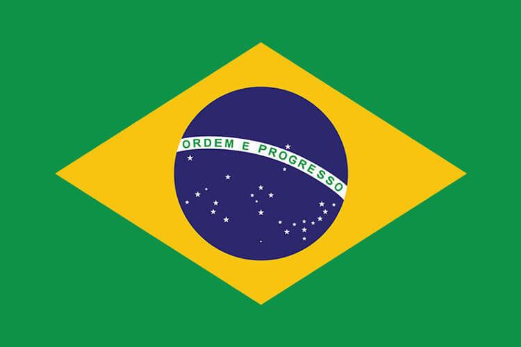 A atual bandeira do Brasil foi apresentada no dia 19 de novembro de 1889.