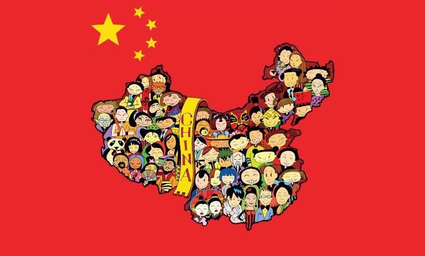 A China é o país mais populoso do mundo e está localizado na Ásia Oriental.