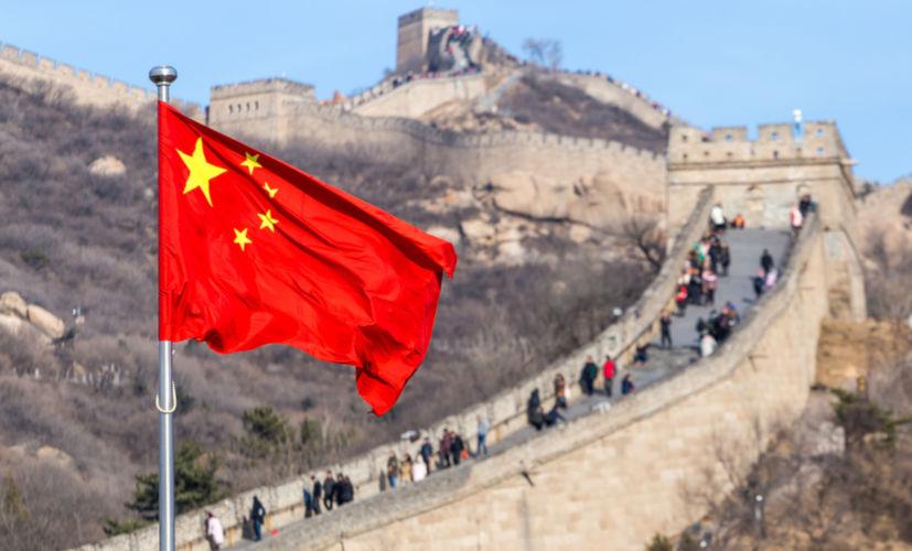 A bandeira da China representa o governo e seu povo.