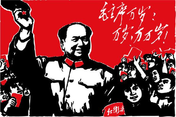 Mao foi o grande líder da Revolução Chinesa e enfrentava críticas por conta de sua reforma fracassada para a economia.