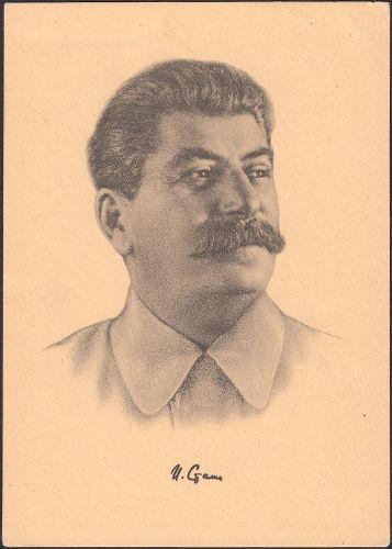 Stalin governou a União Soviética de 1927 a 1953.[3]