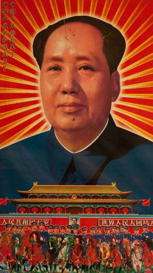Durante a Guerra Civil Chinesa, Mao Tsé-Tung despontou como grande liderança no interior do PCCh.[1]
