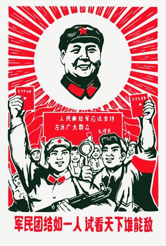 Com a retomada da Guerra Civil, o apoio dos camponeses foi crucial para a vitória do PCCh.