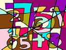 Os numerais representam a quantidade