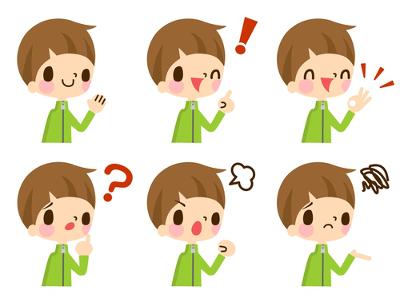 O emprego das palavras demais e de mais provoca confusão na linguagem escrita, mas é possível diferenciar as situações em que cada uma é usada