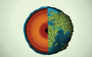 """A crosta terrestre é apenas uma """"casca"""" fina da Terra"""