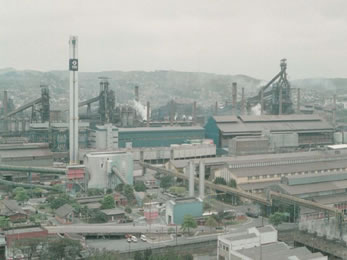 Foto de uma indústria