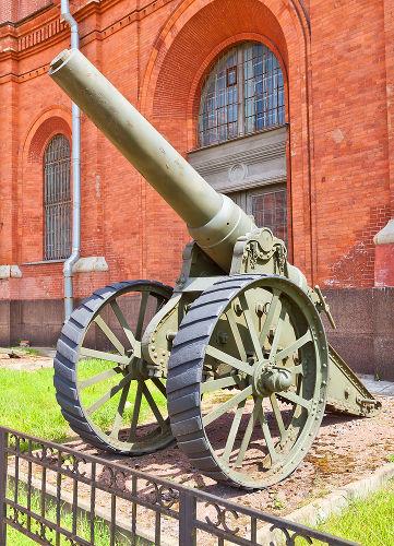 Canhão russo que foi usado na defesa de Port Arthur durante a Guerra russo-japonesa