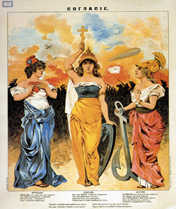 A Tríplice Entente foi uma das alianças que compuseram os lados em conflito durante a I Guerra Mundial