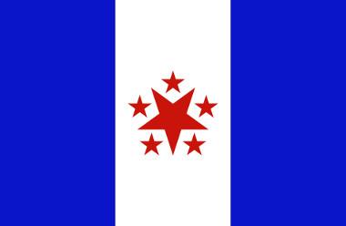 A bandeira daquela que seria a República advinda da Conjuração Baiana *