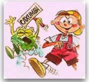 O nosso organismo extermina o vírus da caxumba sem a ajuda de nenhum remédio